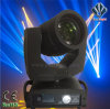 Le DJ 10r 280W Moving Head Beam Stage Lighting