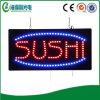 최신 인기 상품 LED 초밥 전시 표시 널 (HSS0005)