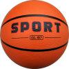 Basket-ball en caoutchouc de sept tailles (XLRB-00339)