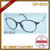Les verres optiques de trame simple mince de section (OP15033)
