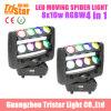LED Moving Head Spider Beam Moving Head Light 8X10W RGBW