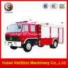 Dongfeng Duolika Mini Water Tanker Fire Fight Truck (2000L)