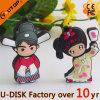 Disco del USB del PVC del fumetto dei caratteri di opera di Pechino (YT-6433-32)