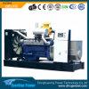 Комплект генератора Deutz 410kw тепловозный