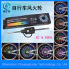 Света колеса Bike беспроволочного изготовленный на заказ цвета сообщения изменяя (CHT-0311B)