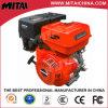 Sistema que comienza eléctrico motor de gasolina modelo de cuatro tiempos de 338 centímetros cúbicos