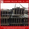 Laisteel Сталь Металл H Beam для строительных материалов