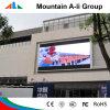 최신 판매 P10 옥외 풀 컬러 발광 다이오드 표시 스크린 영상 LED