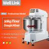 Máquina de amasso espiral resistente do misturador de massa de pão do pão/massa de pão/misturador massa de pão da farinha