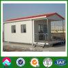 Camera della costruzione prefabbricata della struttura d'acciaio del lavoro provvisorio