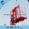 세륨, BV, ISO는 Sc200/200 건축 엘리베이터를 승인했다