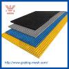 Волокно усиливает решетку отлитую в форму FRP