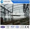El ensamblar fácil rápido y almacén confeccionado de la estructura del marco de acero