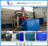 grande maquinaria do molde de sopro do tanque de água 1000L
