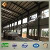 Grande gruppo di lavoro della struttura d'acciaio dello spazio per la fabbrica