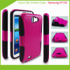 Samsungn7100를 위한 1 Football Lines Protection Sleeve에 대하여 3