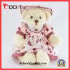 아이들의 선물로 소녀 장난감 아이 장난감 25cm 치마 장난감 곰