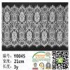 증가하 UPS를 위한 연약한 Yarn Dyed Jacquard Single 저어지 Lace Fabric