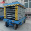 plate-forme hydraulique mobile de levage de ciseaux des roues 500kg quatre de 12m
