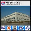 Taller de la estructura de acero del diseño industrial (SSW-14018)