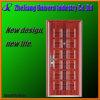 Stahleintrag-Tür