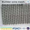 Rete metallica di costruzione unita (XA-CWM02)