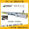 PVC 관 밀어남 기계, UPVC 도관 관 생산 라인