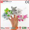 Fantoche macio do dedo do brinquedo dos animais enchidos para o bebê/miúdos/crianças