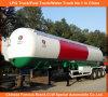 プロパン56の000liters価格のためのClwの三車軸LPG輸送タンクトレーラー