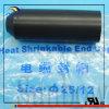 Cavo dell'estremità di sigillamento del tubo dello Shrink di calore 20 chilovolt