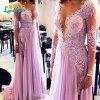 라벤더 레이스 Prom 당은 레이스 시퐁 야회복 Z5082를 가운을 입는다