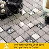 حادّة عمليّة بيع معدن مزيج حجارة [كرتل] زجاج لأنّ جدار زخرفة [8مّ] معدن & مرآة [سري] (معدن سيادة [ك01/ك02])
