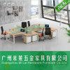 새로운 모듈 쉬운 모이는 사무실 분할 책상