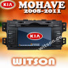 Lettore DVD dell'automobile di Witson con il GPS per il Mohave di KIA (W2-D9510K)