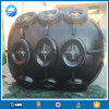 0.05MPa Overall Winding Type Marine Rubber Fender