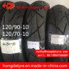Preiswerte Preis Kenda Qualitätsschlauchloser Reifen/Gummireifen 120/90-12