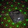 Luz laser L649RG del fuego artificial de la burbuja del disco RGY
