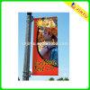 旗を広告する2015習慣スクリーンの印刷のデジタル屈曲のフラグ