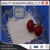 N 21%肥料のアンモニウムの硫酸塩のカプロラクタムの等級