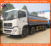 Caminhão de petroleiro resistente do combustível do transporte do petróleo de 8X4 Dongfeng