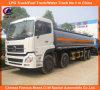 8X4 résistant Dongfeng Oil Transport Tank Truck Fuel Tanker Truck