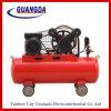 (V-0.12/8) compressor de ar movido a correia de 50L 1.5HP 1.1kw