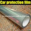 Прозрачное Clear Car Paint Protection Film 1.52mx15m