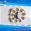 A&F Bearing /Thrust Bearing/Thrust Ball/Thrust Ball Bearing 51420M