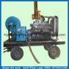 producto de limpieza de discos de alta presión grande del agua del tubo de alcantarilla del motor diesel de la corriente 200bar