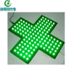 LED Pharmacy Cross Sign (pH3030GI)