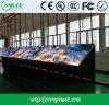 정면 열려있는 정면 상승 LED 기치 표시