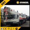 Zoomlion 30トンのトラッククレーン(QY30V532)