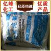 Carbonato de sódio, Na2co3