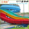 販売の熱くか安い販売の遊園地のための使用されたガラス繊維水スライド